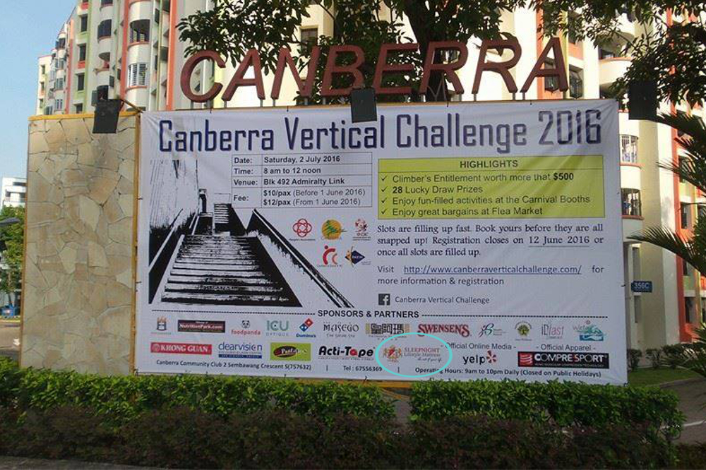 Community Involvement - SLEEPNIGHT co-sponsored a stairs climbing activity organised by Canberra Community Club